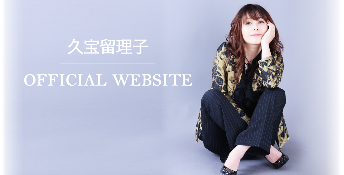 KUBOH RURIKO OFFICIAL WEBSITE