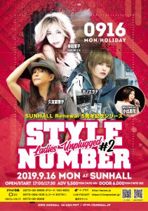 sunhall5th_LADIES-02